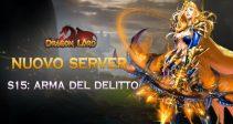Il nuovo server «S15: Arma Del Delitto»ti aspetta!