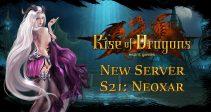 New server «S21: Neoxar»