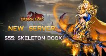 New server «S55: Skeleton Book»