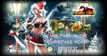 Take part in the «Christmas mood» contest!