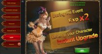 Event «Great treasure» + «Smashing Egg»(12/15/2020)
